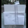 「最初の喧嘩をするまで、箱を開けてはいけません」9年後にあけた結婚祝いにもらった箱の中身に感動!!!