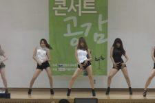 【衝撃映像】韓国の男子校がセクシーグループのダンスで想像を絶するほどのカオス!!!